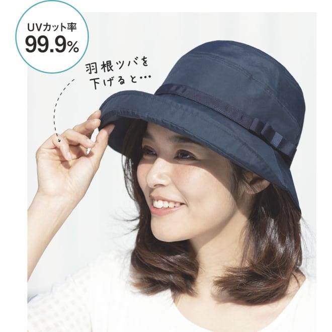 たためるはっ水帽子 UV99%カット (ア)ネイビー ツバ先に小さい羽根ツバ付き。