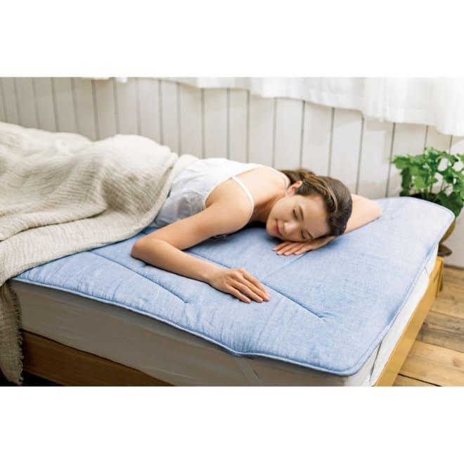 魔法の敷き寝具シリーズ 爽やかリネン 敷きマット (ア)ブルー