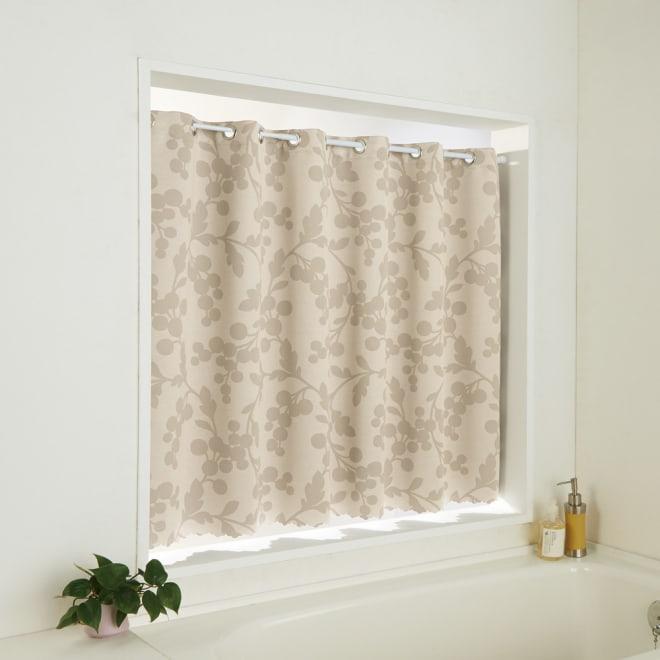 目隠し1級遮光・はっ水カフェカーテン(つっぱりポール付き) 生地幅50cm(対応窓幅25~40cm)丈30~150cm(イージーオーダー) (ア)ベージュ・写真は約丈90cm 浴室に