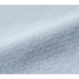 発熱するコットン「デオモイス」寝具シリーズ フランネルニットの2枚合わせ毛布 (エ)ブルー 生地アップ ふんわり温かいフランネルニットの毛布地
