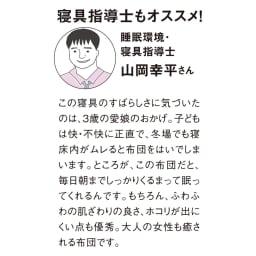 とろふわモダールシリーズ コンフォーター【シングル・セミダブル・ダブル】
