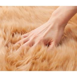 洗えるスプリングラム長毛ムートン 2匹物 毛足はたっぷり約60~90mm。埋もれるようなリッチな風合いが魅力です。