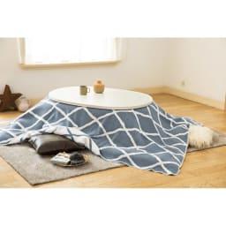 ウール・コットン「ジオメトリック」 こたつ掛け毛布シリーズ ひざ掛け毛布 色見本(イ)ブルー ※お届けはひざ掛け毛布です。