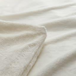 シアバターとろふわこたつ掛けカバーシリーズ こたつ掛け布団カバー 素材アップ(ウ)アイボリー