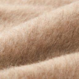洗える 無染色ブラウンカシミヤ毛布(毛羽部) 敷き毛布 なめらかな肌触りのブラウンカシミヤを使用