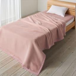 シルクのような光沢となめらかさ プレミアムベビーアルパカ敷き毛布 (エ)コーラルピンク(WEB) ※お届けは敷き毛布です。