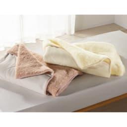 癒しの羊毛【メリノン】 洗えるふかふか毛布シリーズ 掛け毛布 左から(イ)ベージュ (ア)アイボリー