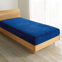 暖かさと肌へのやさしさを考えたFUWARMシリーズ ボックスシーツ型敷きパッド (イ)ネイビー