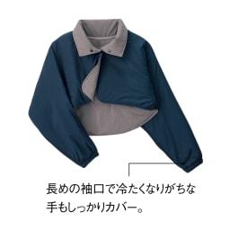 V-Air(R)使用あったか着る布団シリーズ 肩カバー (ア)ネイビー デザインもさらにすっきり動きやすく!