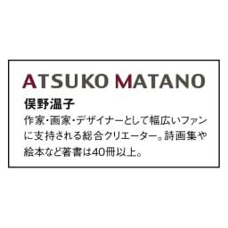 ATSUKO MATANO/アツコマタノ 肌掛布団 MEMEボーダー