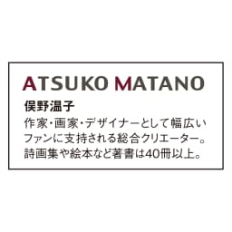 【アツコマタノ/ATSUKO MATANO】掛けカバー シングルサイズ 夢見る猫