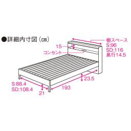 角あたりのない細すのこベッド 棚付き フレームのみ