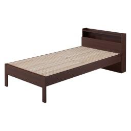 角あたりのない細すのこベッド 棚付き (国産ポケットコイルマットレス付き) (イ)ダークブラウン