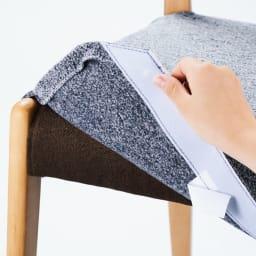 布団のいらないこたつダイニング カバーが洗えるチェア・ベンチ チェア同色2脚組 外して洗えるカバーリング付き! チェアとベンチのカバーは簡単に取り外せて、ドライクリーニングで洗えます。