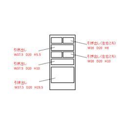 引き出しいっぱいカウンター下収納庫 チェスト・幅44cm サイズ詳細図