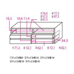 パモウナGV-180 ダイニングからシアターリビングシリーズ テレビ台 幅180cm ※赤文字は内寸(単位:cm)
