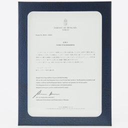 日本ハンガリー国交150周年記念 ノーブルダウン羽毛布団 ハンガリー大使館の推薦状