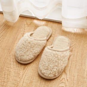 リトアニア「FLOKATI」社 洗えるウール100%シリーズ スリッパ 写真