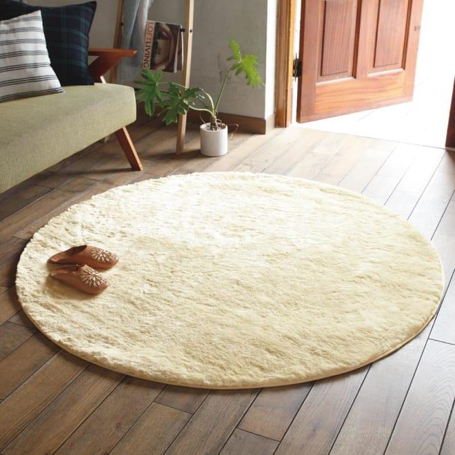 吸湿発熱素材ルネスCU使用ラグ(円形) (ウ)アイボリー 円形 アクセントラグにぴったりな円形サイズ!