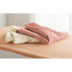 シングル(プレミアムベビーアルパカ毛布シリーズ 敷き毛布) 写真