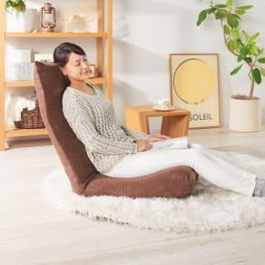 「サイズを選べる」腰にやさしいリラックスチェアⅡ S専用スエード調カバー 写真