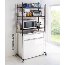 幅と高さが伸縮するキッチンラック 3段