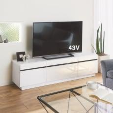 ホワイト光沢仕上げテレビ台シリーズ テレビ台 幅150高さ39cm