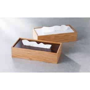 ヤマト工芸 ティッシュケース2色セット 写真