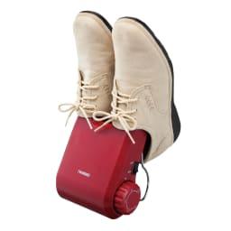 コンパクト靴乾燥機 湿った革靴や、洗ったスニーカーもカラリと乾燥 (ア)レッド