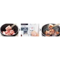 マイコン式電気圧力なべ 容量2.5L 全自動で出来上がり。まずはお肉など食材を入れて、ワンタッチスイッチをオン!すると加熱・加圧が自動に開始し目を離しているすきに料理が出来上がっています~♪