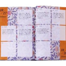 ウィリアムモリス いちご泥棒 5年日記 1日分のスペースが絶妙な小ささなので毎日書くのが苦になりません。