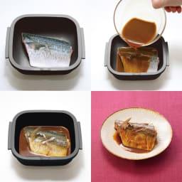 グルラボ プラス IWATANI イワタニ サバにみそや砂糖、しょうゆを入れて3分チン!でサバみその完成! *別途蒸らし時間がかかります。
