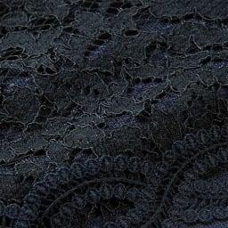 レース使い ニットシリーズ ミラノリブ編み ジャケットカーディガン