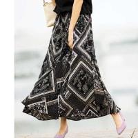 フランス製生地 スカーフ柄 ロングフレアスカート