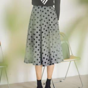 SO SOON/ソースーン フロッキードット フレアスカート 写真