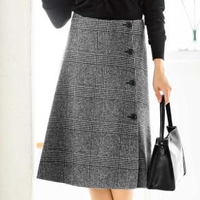 イタリア製生地 リバーシブルラップスカート