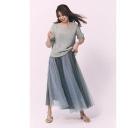 バイカラーチュール ギャザースカート (ア)グレー×ブルー コーディネート例