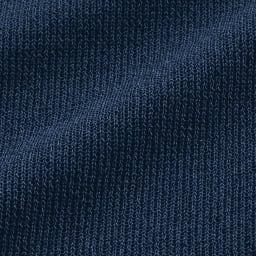アセテート混糸 総針編みセットアップ