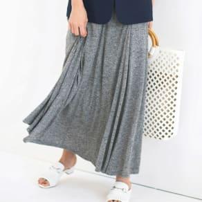 リネン混ジャージースカート 写真