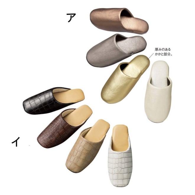 フェイクレザー ゲストスリッパ 大きめ・お得な4足セット ※商品により柄の出方が異なります。