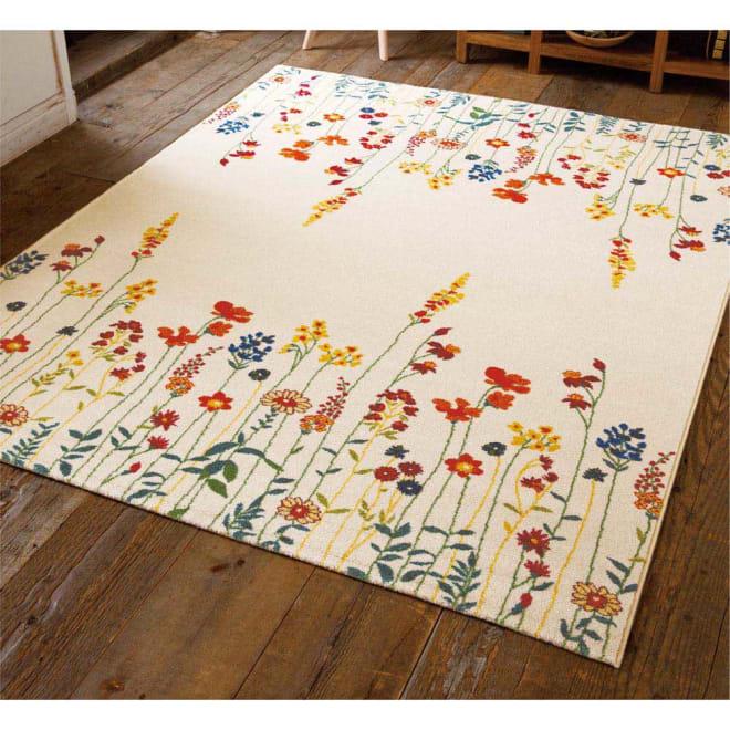 ベルギー製花柄ラグ (ア)アイボリー ※写真は約200×250cmタイプです。