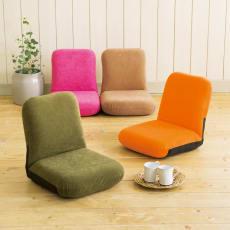座り心地に自信あり!新コンパクト座椅子