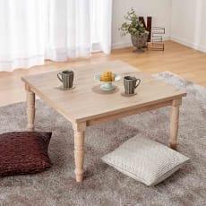 【1正方形】80×80cm アンティーク風こたつテーブル
