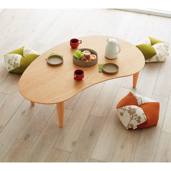 ビーンズ型(豆型) 折れ脚座卓 幅120cm まるく優しい曲線デザインの豆型ローテーブル。(ア)ナチュラル