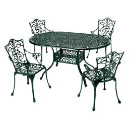 グラシュII ガーデンテーブル&チェア オーバル5点セット