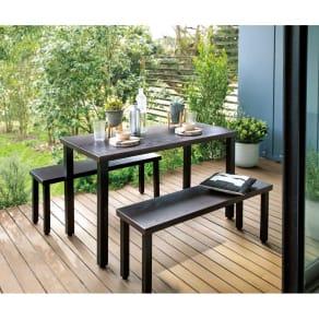 木目調アルミテーブル&ベンチ2脚組 3点セット 写真