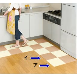 カテキン消臭置くだけタイルマット 約45×45cm 同色10枚組 汚しやすいキッチンにも