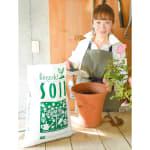 ディノスオリジナル培養土 バイオゴールド×吉谷桂子×dinos  バイオゴールドソイル 18L