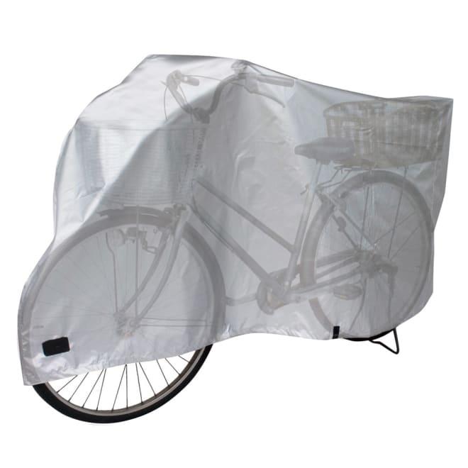 自転車カバー ラージサイズ 写真はイメージです。自転車が透き通って見えることはありません。