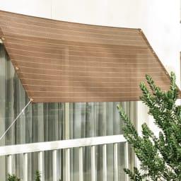 サマーオーニング タープ 約200×200cm (ウ)ブラウンストライプ UVカット率…約84.9% 外への視線や風の通りを遮らない100×200cmのコンパクトサイズは、ベランダ窓などのひさし代わりにも。※色見本